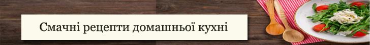 TandiCOOK